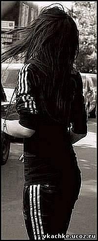 Девушка в адидасе фото на аву в вк